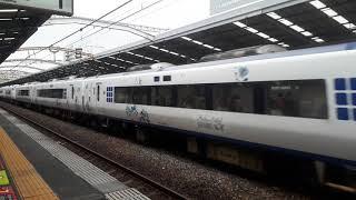 JR西日本弁天町駅で281系特急はるか号の通過シーン(2019年9月23日月曜日)携帯電話で撮影