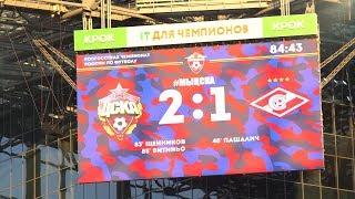 ЦСКА - Спартак (Музыка: Любе)