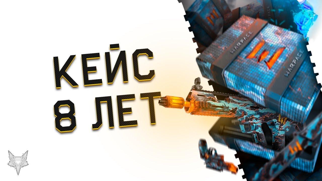 Открыл 20 кейсов в  DLC Горгона в Warface Донат Медуза и горгона кейсы Варфейс
