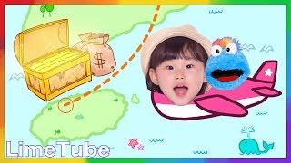 라임 탐험대 황금 보물을 찾아라! 제주도 1편 LimeTube & Toy 라임튜브