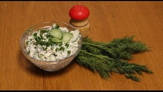 Легкий весенний салат с творогом - фитнес салат