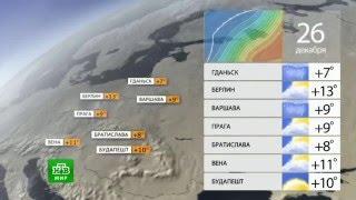 Погода (НТВ-Мир, 26.12.15)(, 2015-12-27T06:49:30.000Z)