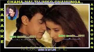Chaha _hai_ tujhko_Mann_clean karaoke with lyrics