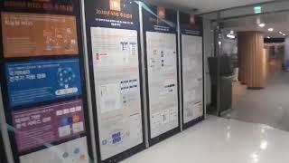 한국과학기술정보연구원 - 전시패널 / 전시판넬 / 성과…