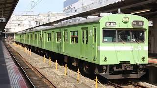 奈良線  103系 京都駅発車 (2018.5.12)