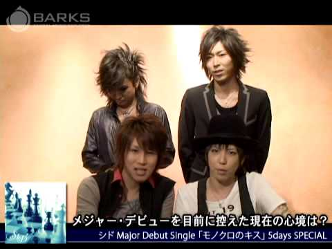 2008 10 27 SID Monochrome no Kiss 5days SPECIAL #1 Barks 1000023497VGW