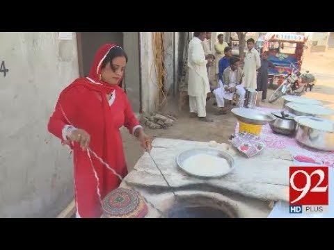 Faisalabad: Poor women forced to work to augment family - 08 March 2018 - 92NewsHDPlus
