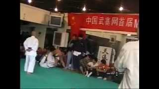 Chinese Mixed Martial Arts Conference