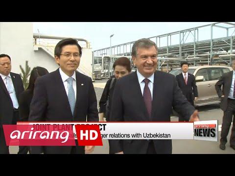 S. Korean PM calls for stronger relations with Uzbekistan