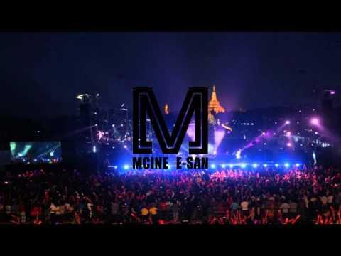 ซาวด์ดนตรีผ้าป่าสามัคคี E-SAN INDY Vol 3 (Audio)