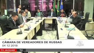 SESSÃO CÂMARA DE RUSSAS 04 12 2018