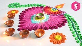 Small,Easy & Colourful Rangoli for Beginers | Deepavali Diya Rangoli | Sonali