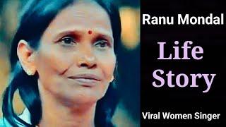 Ranu Mondal Life Story | Viral Woman Singer | Lifestyle & Biography | Teri Meri Kahani | Mandal