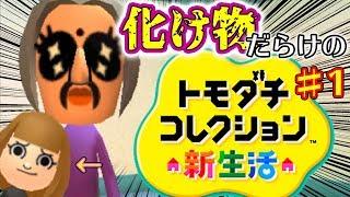 次の動画→https://youtu.be/T6S1spSYc_U えそそとは→https://goo.gl/f8W...