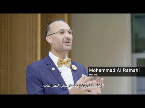 Masdar highlights a business model based on partnership