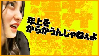 Instagram https://www.instagram.com/tacoyakirainbow0917/?hl=ja #たこやきレインボー#たこ虹#清井咲希#堀くるみ.