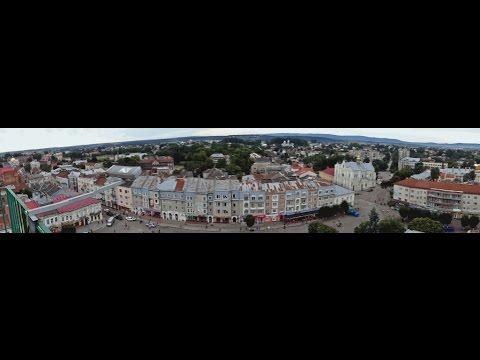 Drohobych.The View Atop City Hall - Дрогобич. Вигляд з ратуші
