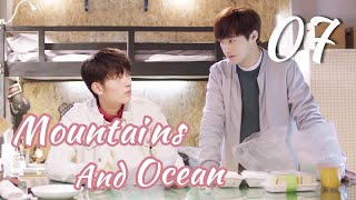 [ENG SUB]Love You Like The Mountains and Ocean 07 HD(Huang Shengchi, Zhuang Dafei, Fan Zhixi)