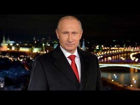 Putin's New Year Address (Russian Federation) 2016