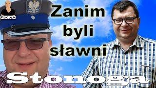 Zbigniew Stonoga | Zanim byli sławni