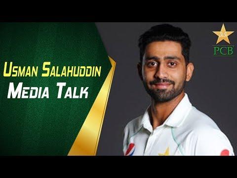Usman Salahuddin Media Talk At Leicestershire | PCB