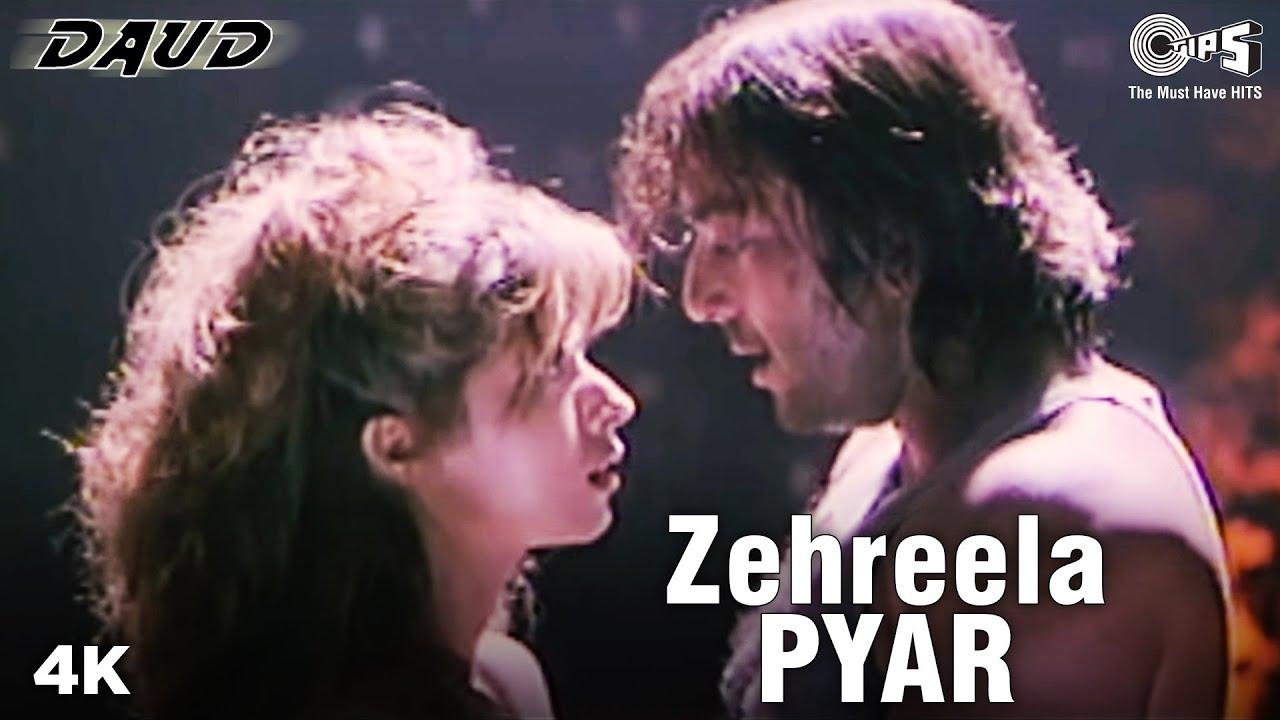 Urmila In Daud Zehreela Pyar - Video ...