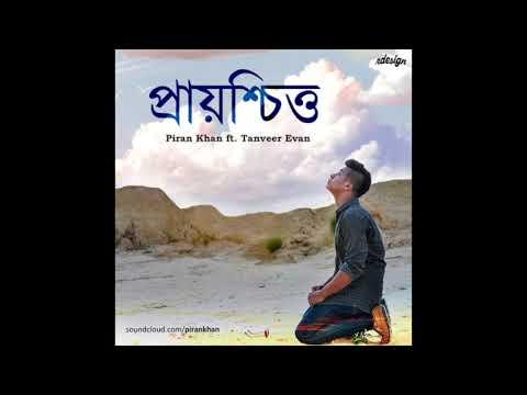 prashchitto piran khan mp3