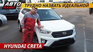 Новая или б/у Hyundai Creta?