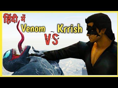 GTA 5 Hindi -  Krrish Vs Venom | Epic Battle  | # KrrishGTAMOD