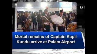 Mortal remains of Captain Kapil Kundu arrive at Palam Airport - ANI News
