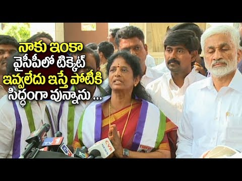 Vanga Geetha Addresses Media after Joining in YSRCP at Party office Hyd | YS Jagan | Adya Media