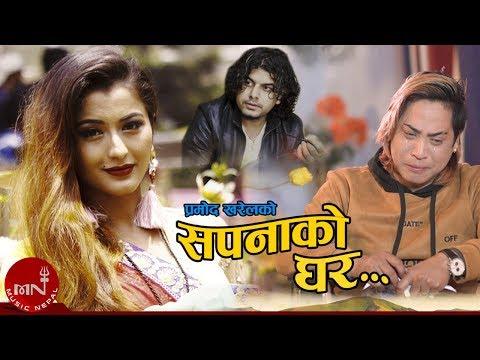 Pramod Kharel New Song