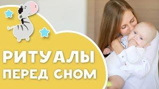 видео Мама для мам: Ребенку 4 месяца. Набираемся сил