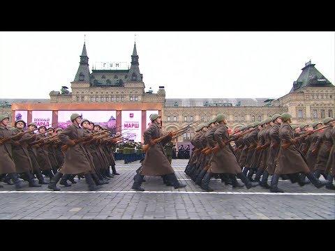 HD Russian Honor Parade, 7 November 2017 Парад 7 Ноября