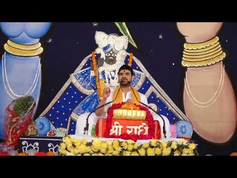 ShriMad Bhagwat Katha By Shri Gaurav krishan Goswami G - PART:3