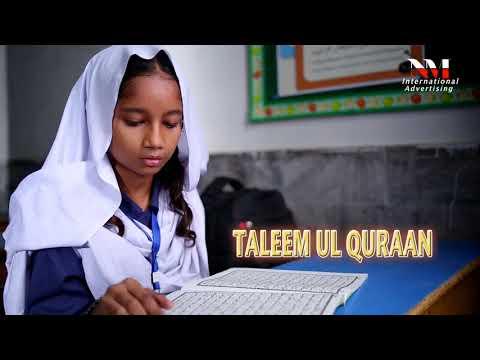 Taleem-ul-Quraan   Dua Academy  Super Bowl TVC ad's   N-M International   Advertising 2018