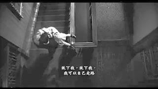 《變態者電影指南》04《觸目驚心 / 驚魂記》