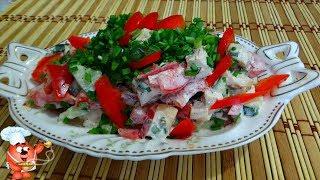 Салат с куриной грудкой и овощами-вкусный рецепт.