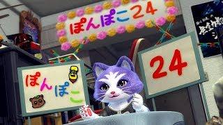 [LIVE] ぽんぽこさん24時間に動画応募しましたよ【Vtuber Live046】