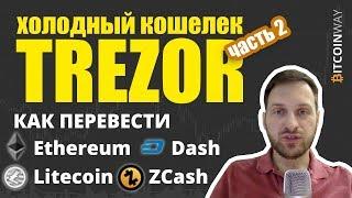 REFEREUM  Звучит как Ethereum :) Новая Халява перспективной монеты Refereum (RFR) (УЖЕ ТОРГУЕТЬСЯ)