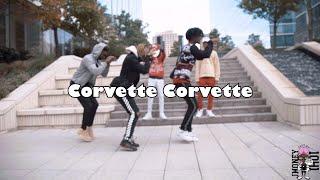 Popp Hunna - Adderall (Corvette Corvette) (Dance Video) Shot By @Jmoney1041