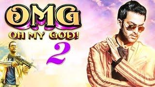 OMG 2 (2016): Oh My God 2 Full Bollywood New Movie | Hindi Movies 2016 Full Movie