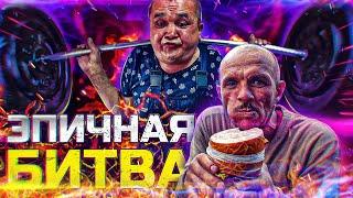 КИШКОБЛУД vs КОЛЯ ЭПИЧНАЯ БИТВА за СМАРТФОН, ГРЕБИ БЫСТРЕЙ ЧЕЛЛЕНДЖ.