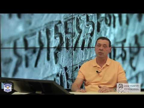 Языкознание: 25-вековая история.Часть 1. Античность.