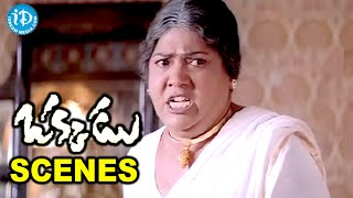 Okkadu Telugu Movie Scenes | Telangana Shakuntala, Mukesh Rushi, Rajan P Dev Best Scene