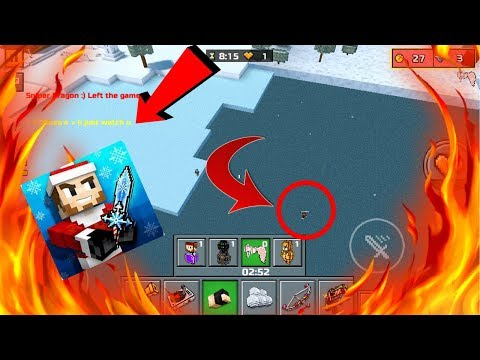 How to come out of Winter Party On sandbox! | Pixel Gun 3D (13.5.1)