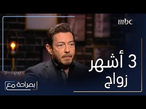 أحمد زاهر يَحكي ولأول مرّة عن انفصال والديه بعد 3 أشهر زواج