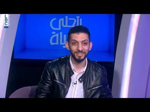 بتحلى الحياة - الموسيقي عدنان جَبَّاضو  - نشر قبل 17 ساعة