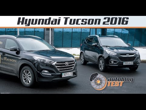 Hyundai Tucson 2016 2017 фото, цена, характеристики