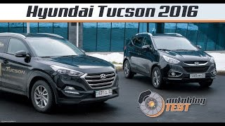 Autoblog.test: новый Hyundai Tucson - тест-драйв, бензин против дизеля и стоимость ТО